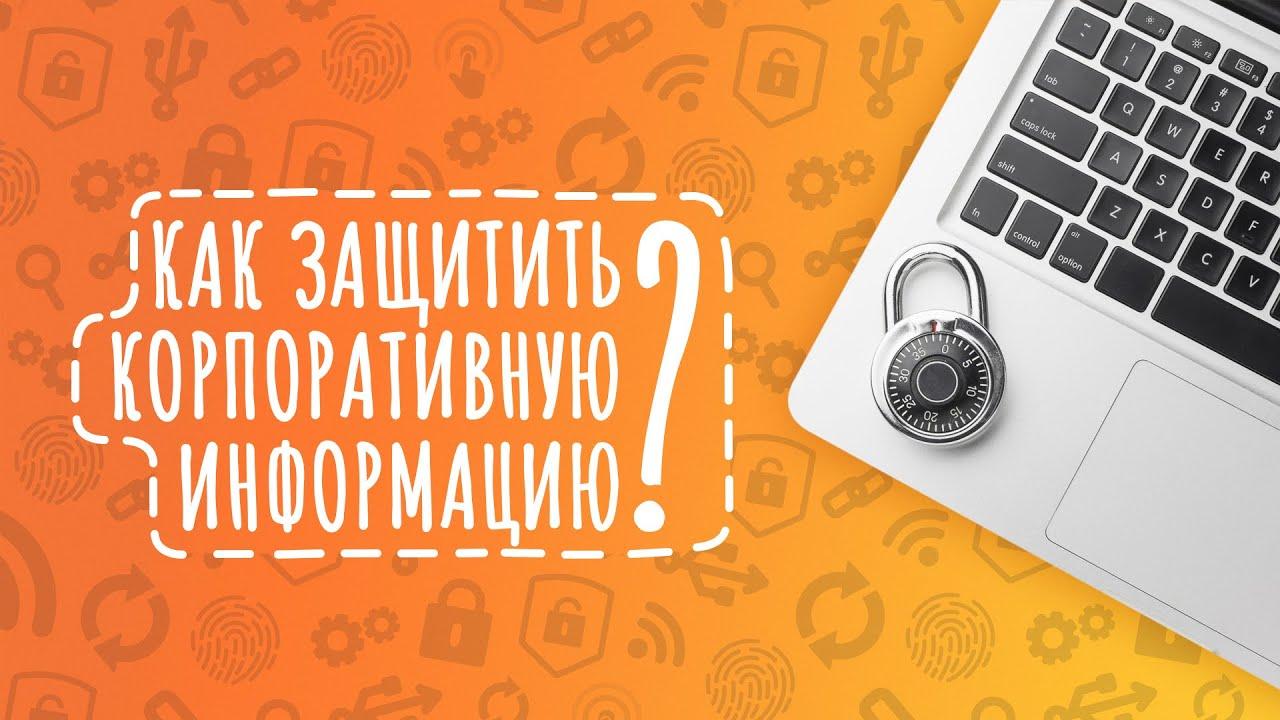 GFI выпустила свежие инструменты для защиты корпоративных данных