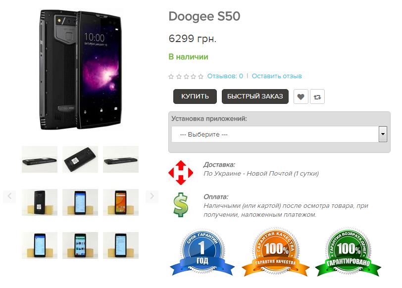 Обзор Doogee: ударопрочный смартфон для рыбака и охотника