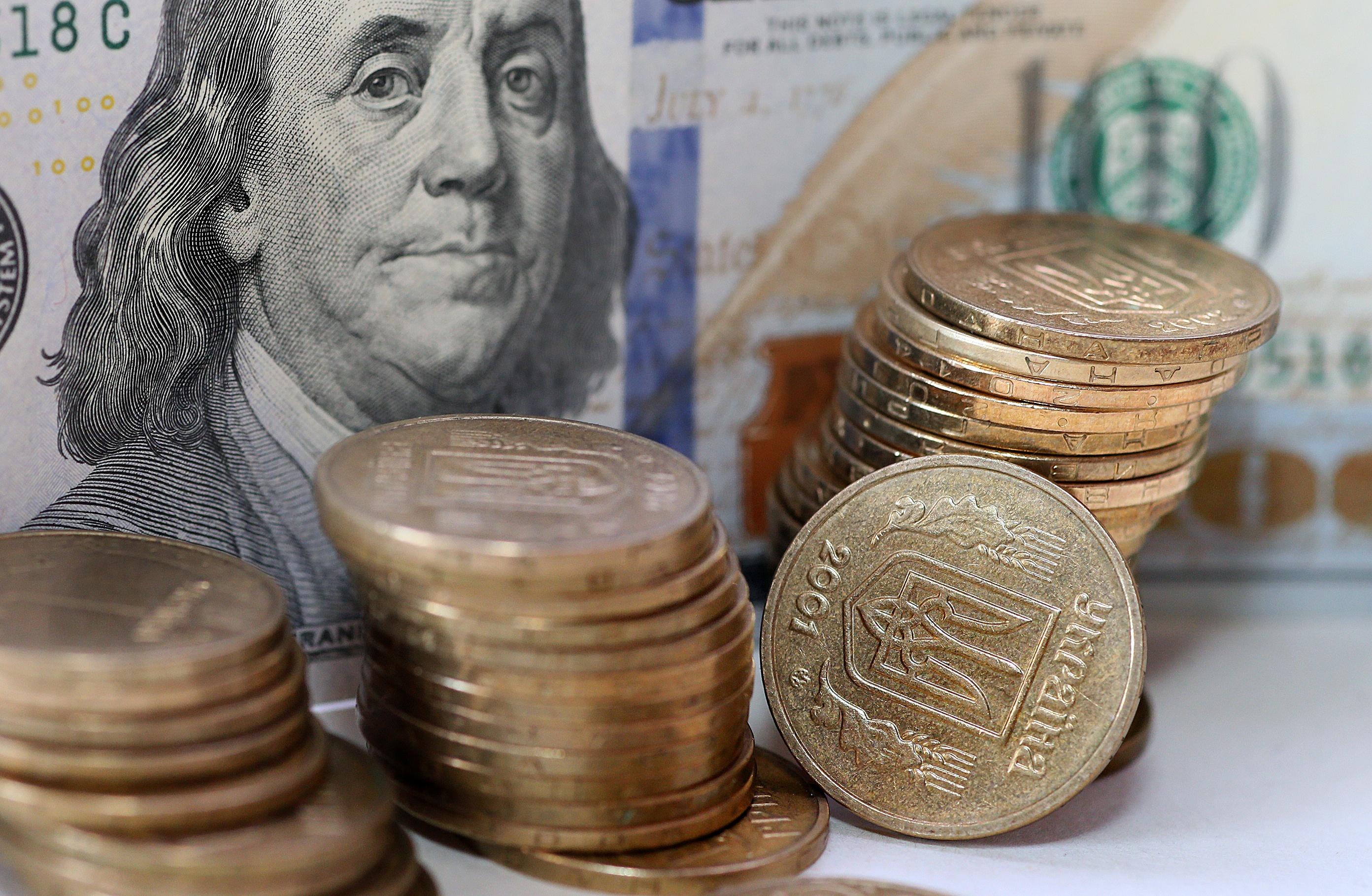 Украинская валюта и получение гривен в Украине