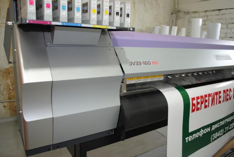 Как широкоформатная печать поможет вашей выставке
