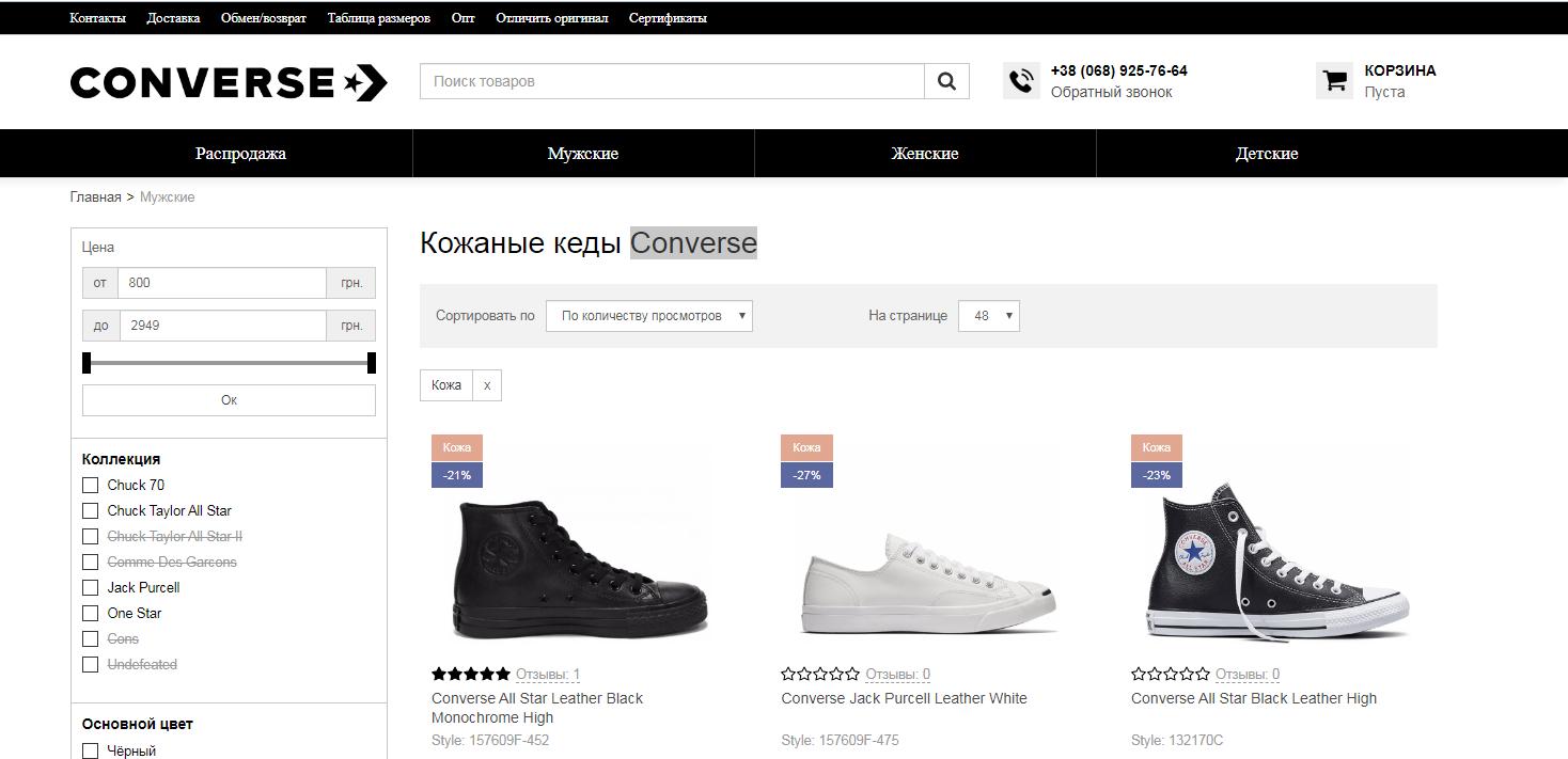 Проверки, которые вы должны сделать при поиске лучшей обуви