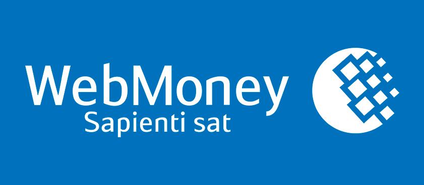 WebMoney: платежная система с мировым именем