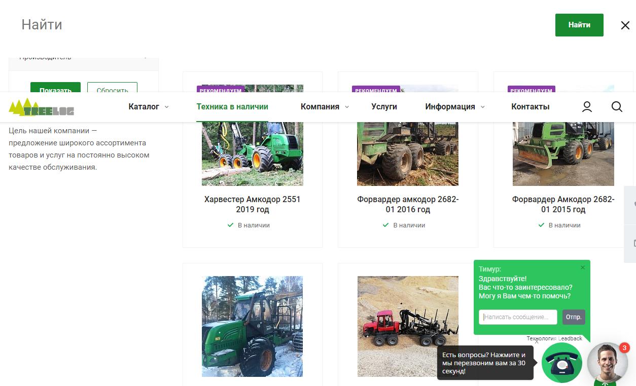 Когда вам нужно лесозаготовительное оборудование?