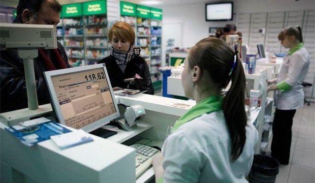 Знакомство с особенностями и преимуществами программного обеспечения для аптек