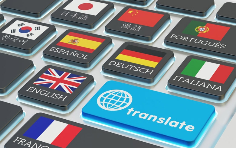 Непрерывная эволюция перевода