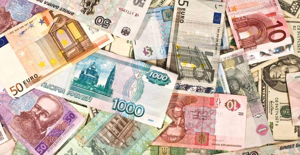 Планирование поездки. Обмен валют